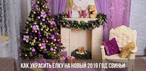 Интересные идеи: как украсить елку в 2019 году