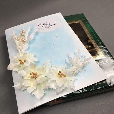 Как оформить подарочную коробку конфет на Новый год