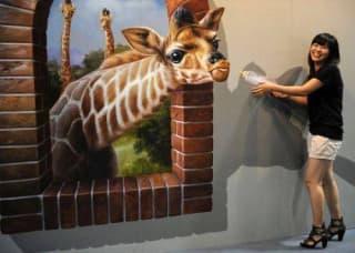 Неизведанный музей 3D искусства